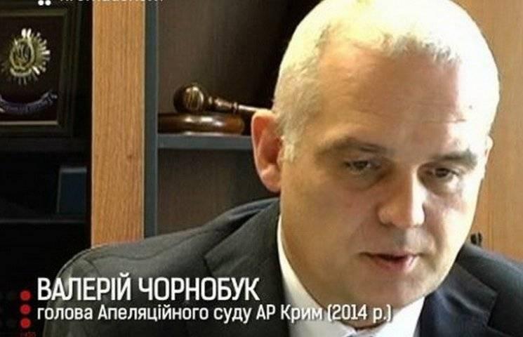 У Дніпрі під час обшуку у екс-судді знайшли нові докази його причетності до анексії Криму