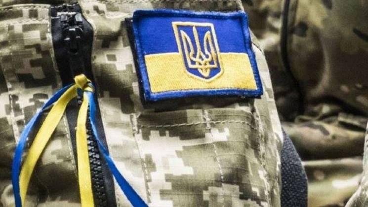 Харківські учасники АТО мають право на пільговий капремонт житла