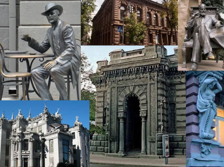 Чий палац, чия халупа: Чи знаєте ви українські шедеври (ТЕСТ)