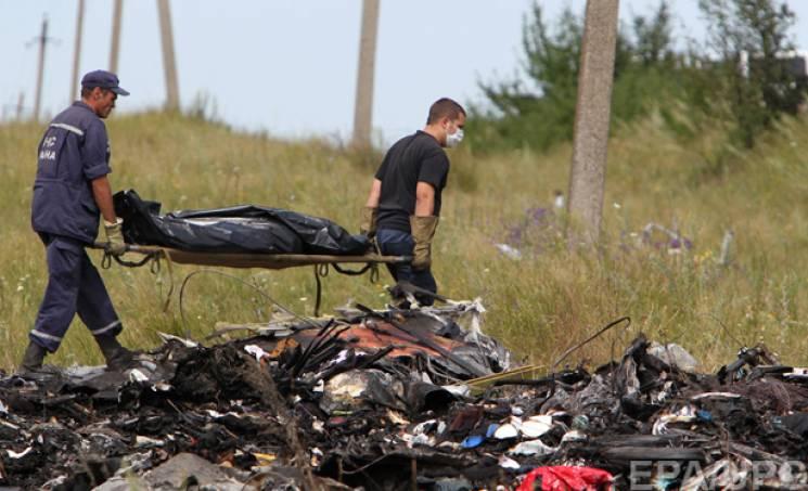 П'ята річниця знищення MH17 у небі Донба…