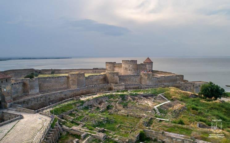 Аккерманська фортеця стала на крок ближче до списку ЮНЕСКО