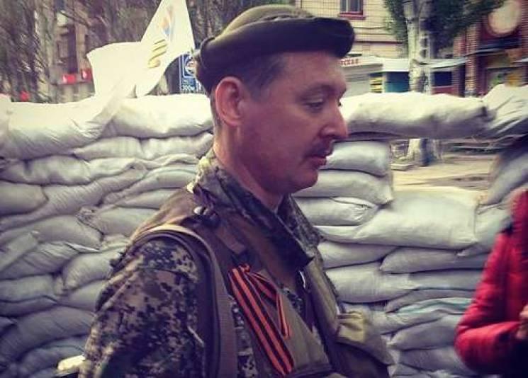 """Терорист Стрєлков визнає, що Путін забув про """"Новоросію"""" та """"Л-ДНР"""" (ВІДЕО)"""