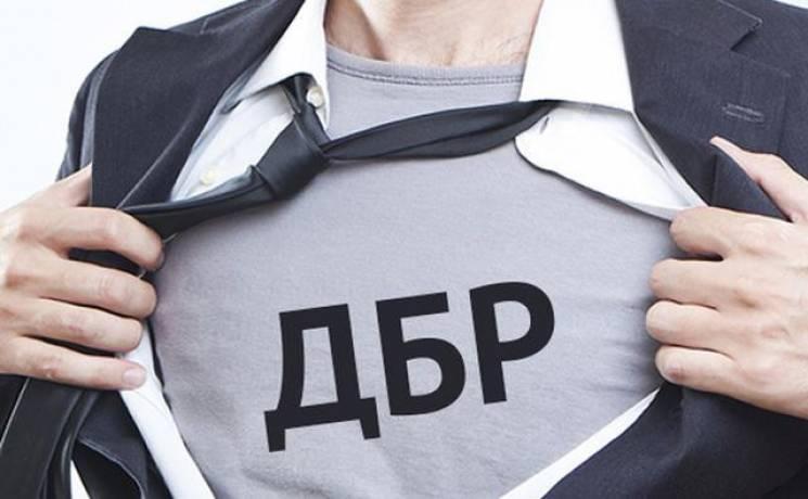 Послуга Ситнику: Навіщо антикорупціонери атакують призначенців у ДБР