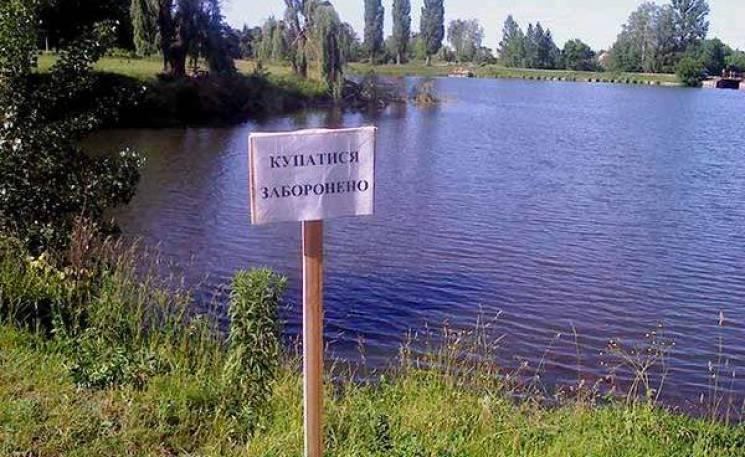 На одинадцяти пляжах Київщини купатися не рекомендується (ПЕРЕЛІК)