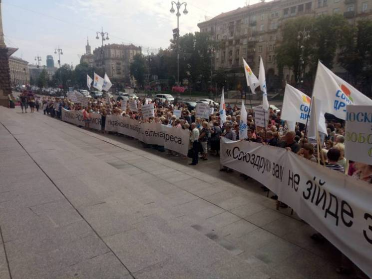 """Під мeрією більшe години мітингують працівники """"Союздруку"""", алe чиновники нe виходять до них (ФОТО)"""