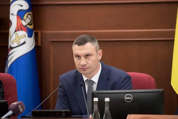 """Кличко виграв у """"Нафтогаза"""" перший суд щодо відключення гарячої води"""