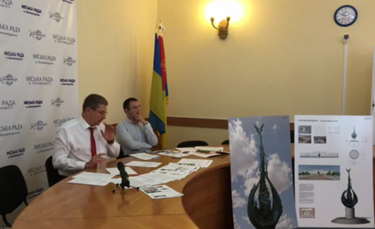 У мерії Кропивницького обговорили проекти пам'ятників на площу Героїв Майдану