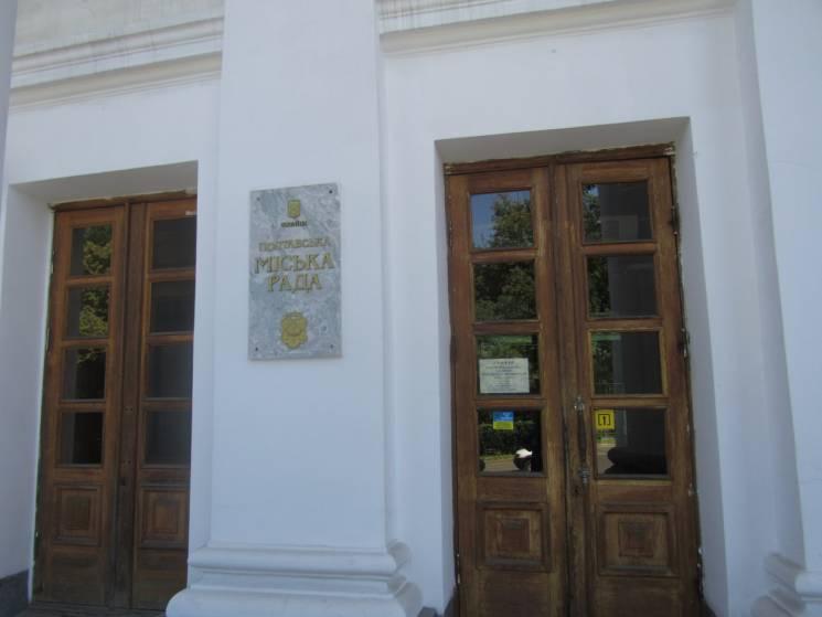 Кадровий переворот у Полтавській міськраді: Мамай залишився без ще двох заступників