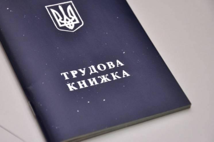 У червні безробітним на Кропивниччині платили в середньому дві тис. грн. допомоги