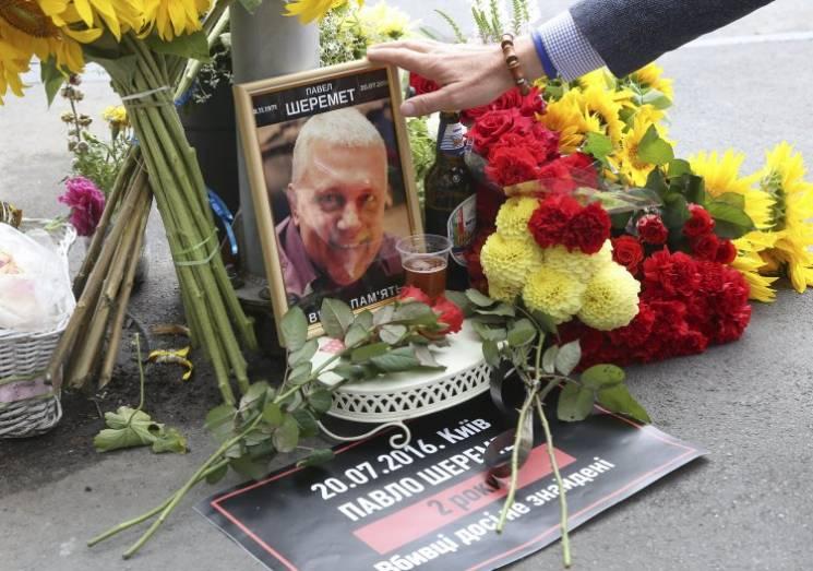 Відео дня: Річниця вбивства Шеремета і тортури у російській в'язниці