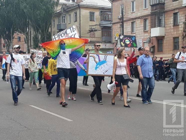 У Кривому Розі відбувся нечисленний Марш рівності (ФОТО)