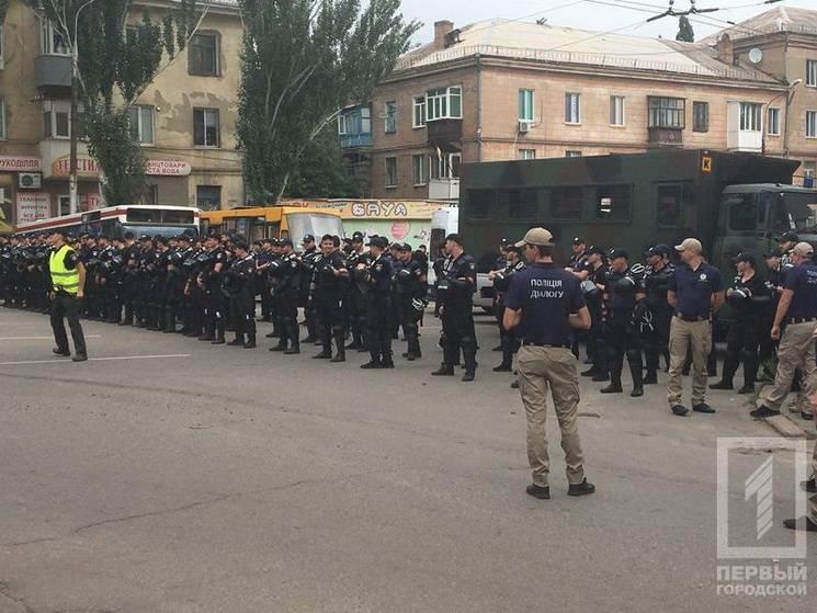 Гей-парад у Кривому Розі відбувся в оточенні правоохоронців (ФОТО)