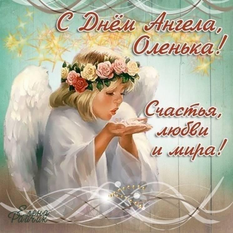 Раскраски папы, картинки поздравления с днем ангела ольги