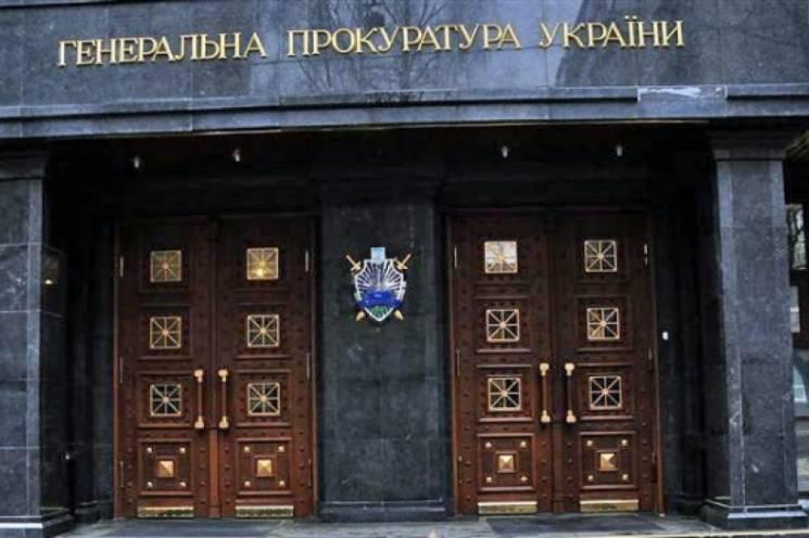 У ГПУ взялися за спільників Єфремова: Обіцяють всіх посадити