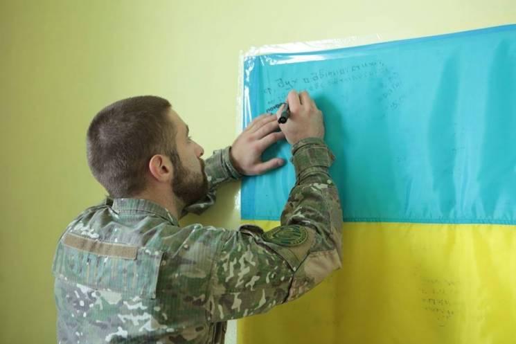 На востоке погиб боец из Тернополя Андре…