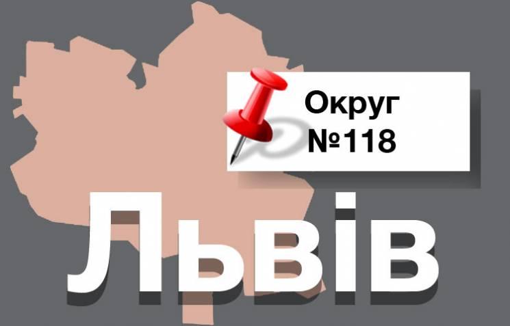 """Округ N118: """"Гречка"""" Дубневича проти """"си…"""