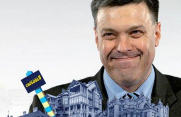 Тягнибок хочет забрать себе «Межигорье» Януковича