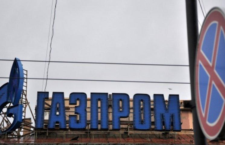 Россия согласилась сбросить цену на газ для Украины