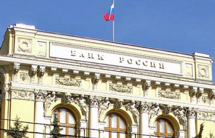 Из Крыма выгоняют еще 10 украинских банков