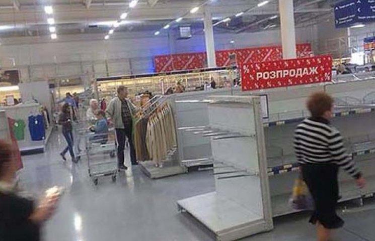 В Донецке товары станут «золотыми» либо исчезнут с полок - бизнесмены