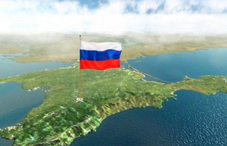Крым «подарили» Путину люди Януковича
