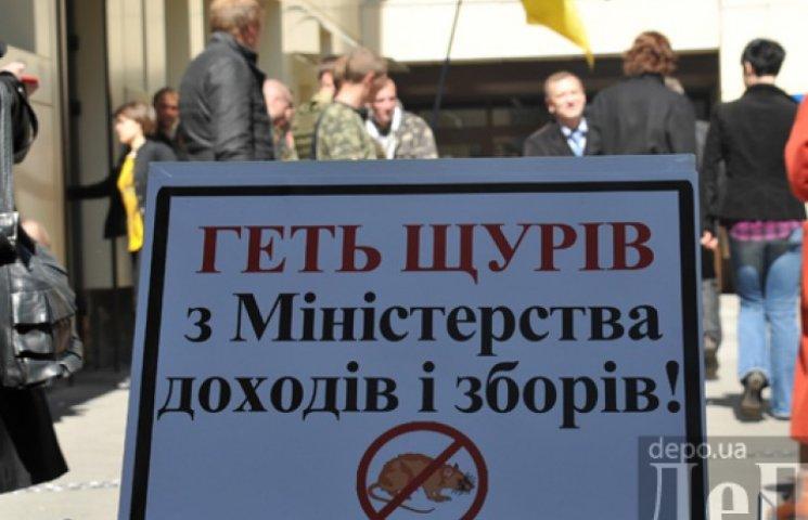 В Украине создается «налоговый монстр», который уже знает на кого наезжать