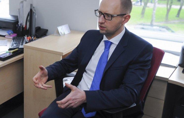 Украина подала в суд на Россию из-за аннексии Крыма