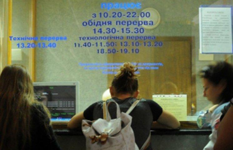 Дончане не смогут предварительно покупать билеты на поезда