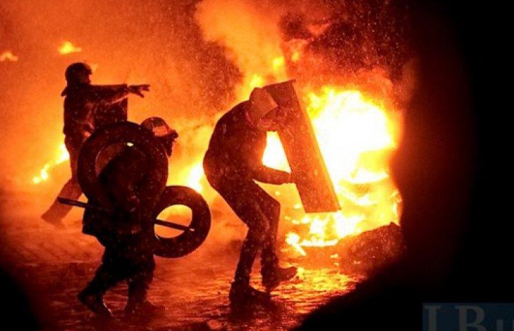 В Раде сделали выводы о бойне на Грушевского: судить Януковича и экс-министров