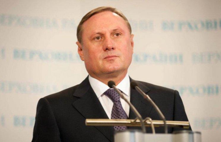 Генпрокуратура проверяет Ефремова на сепаратизм
