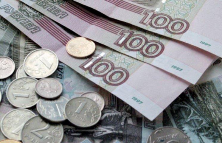 Банки обдирают крымчан за размен купюр
