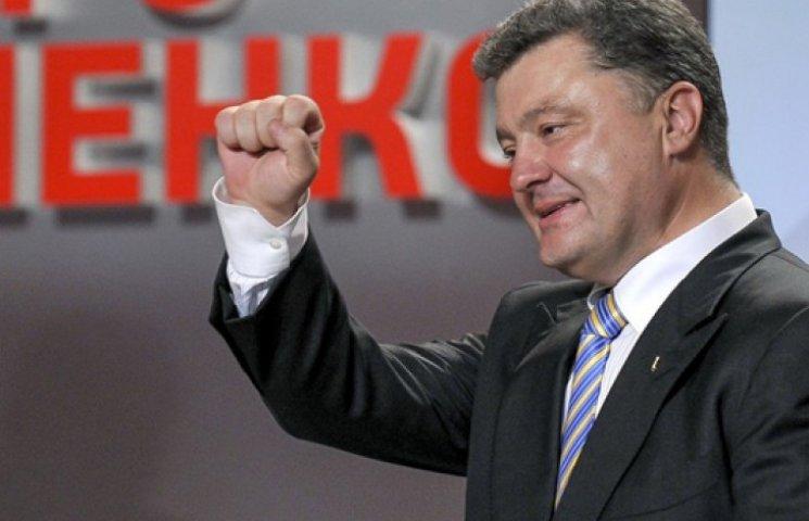 Где в Киеве можно вживую увидеть Петра Порошенко