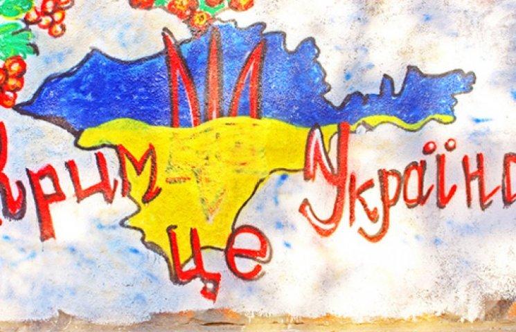 Порошенко - украинцам: «Крымнаш»