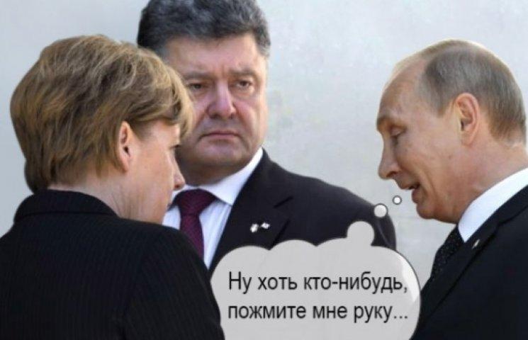 Интернет высмеял Путина на встрече с Порошенко