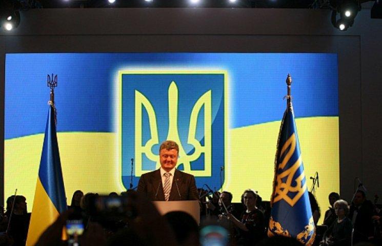 Поздравить Порошенко прибежала «старая гвардия» Януковича
