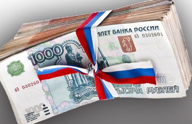 Россия передумала дотировать экономику Крыма