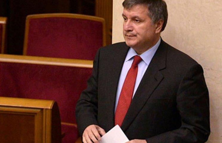 На днях Раде предложат уволить Авакова