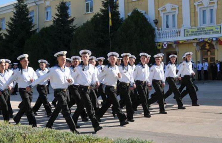 Яценюк ликвидировал Академию им. Нахимова, лучшие курсанты поехали в Европу