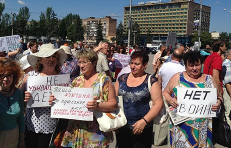 Жители Запорожья разогнали «колорадов», митингующих против АТО