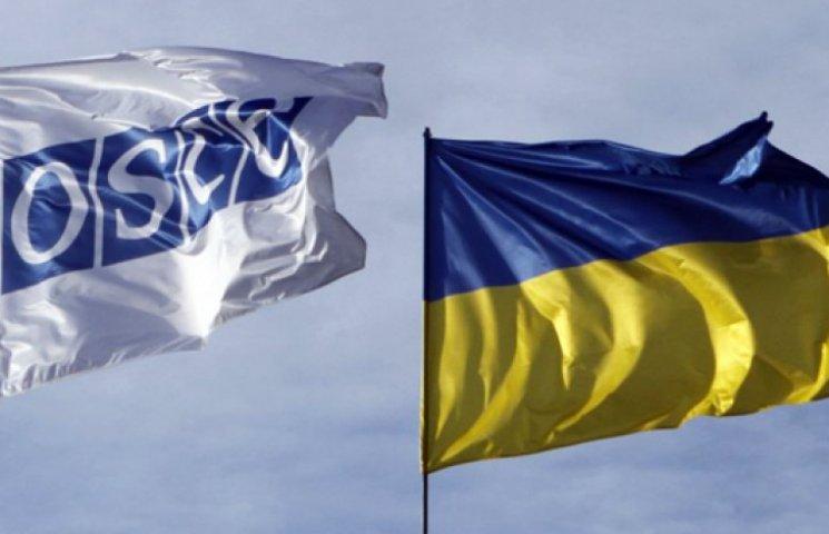Наблюдатели ОБСЕ покидают Луганск