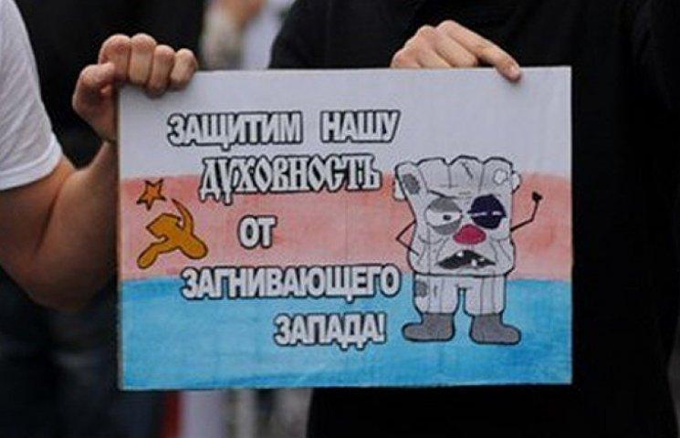 Украинский нардеп поздравил крымчан с Днем России