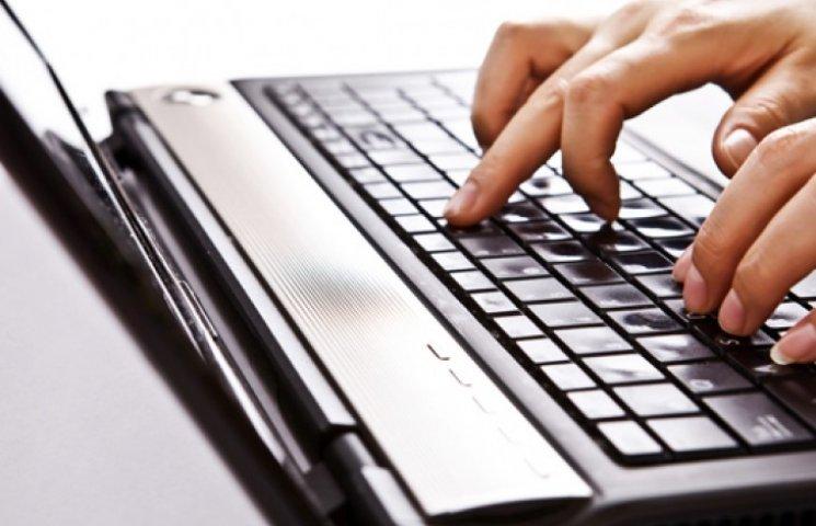 Украинцы по Интернету предложат каждому министру нового зама