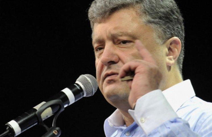 Порошенко натравил силовиков на суд, освободивший Лозинского