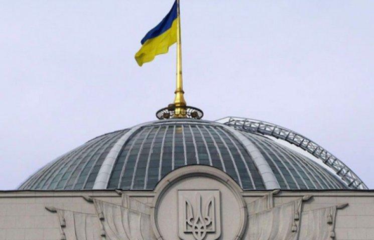 Во вторник Майдан с тряпками пойдет очищать Верховную Раду