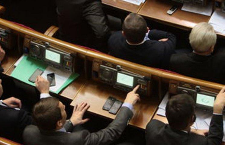 В Раде не хватило голосов за призыв к Порошенко ввести военное положение