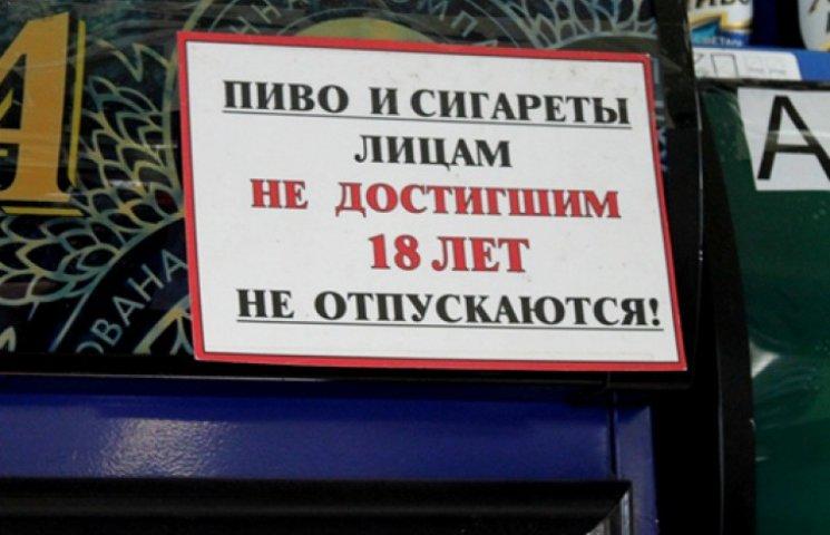 За продажу алкоголя подросткам продавцов хотят лишать лицензии