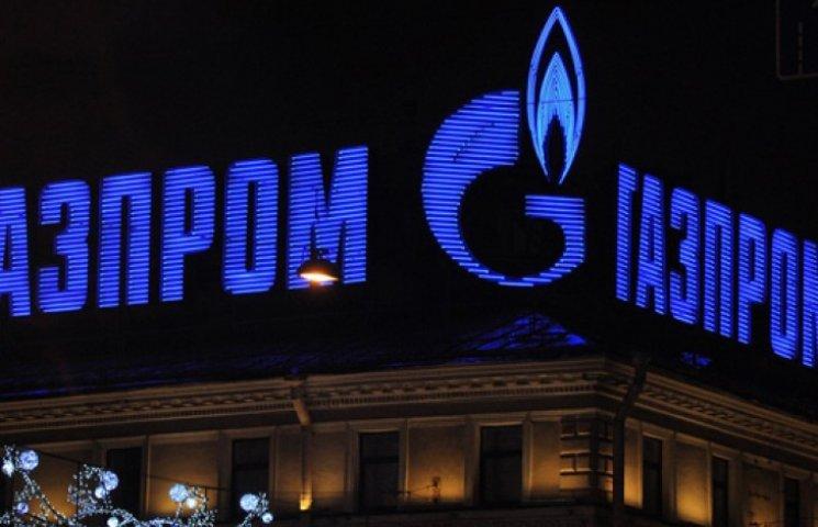 «Газпром» испугался пересмотра тарифа на транзит газа в Европу