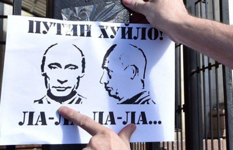 Сегодня Википедия признала Путина х..лом