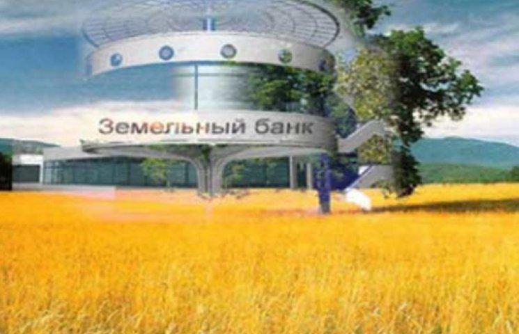 Рада ликвидировала «земельное» детище Азарова