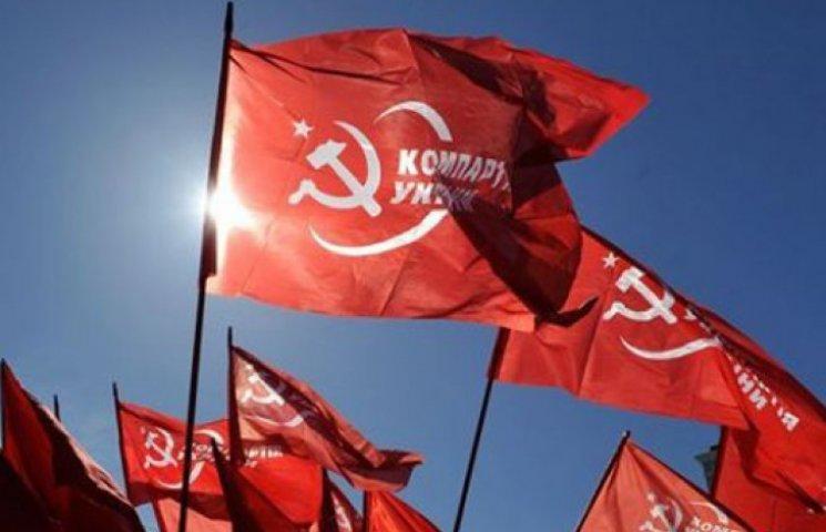 Луганские коммунисты уличили российские СМИ во лжи